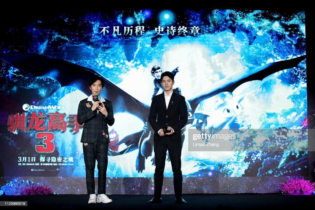 CHN: How to Train Your Dragon 3 Premiere In China