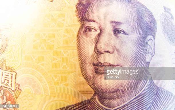 Chinese Yuan bank note are arranged for a photograph on 31 August 2017 in Hong Kong Hong Kong