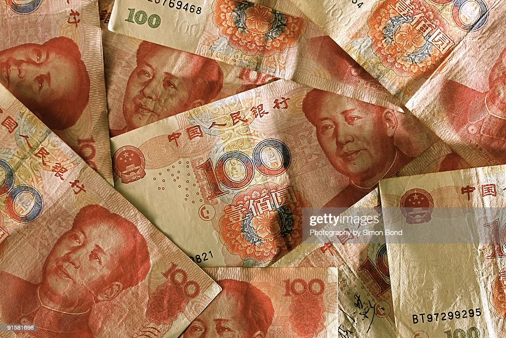 Chinese yuan. : Stock Photo