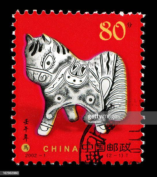 Chinese zodiac postage stamp: Year of the Horse
