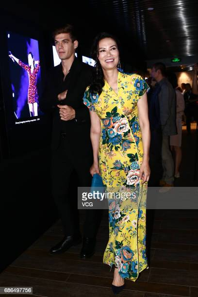 ChineseAmerican actress and businesswoman Deng Wendi attends a book launch party on May 21 2017 in Beijing China