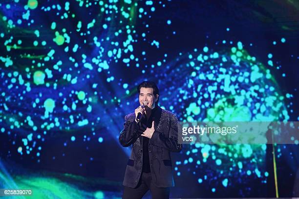 ChineseAmerican singer Fei Xiang performs in Changjian Big Stars Concert on November 25 2016 in Yangzhou Jiangsu Province of China