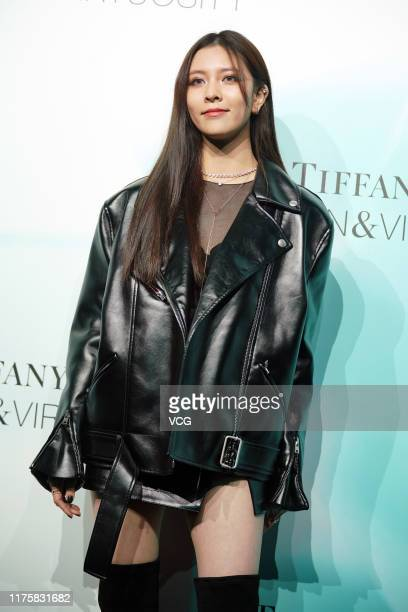 ChineseAustralian singer/dancer/actress Cecilia Boey attends Tiffany Co 'Vision Virtuosity' exhibition celebrating the brand's 180 years of artistry...