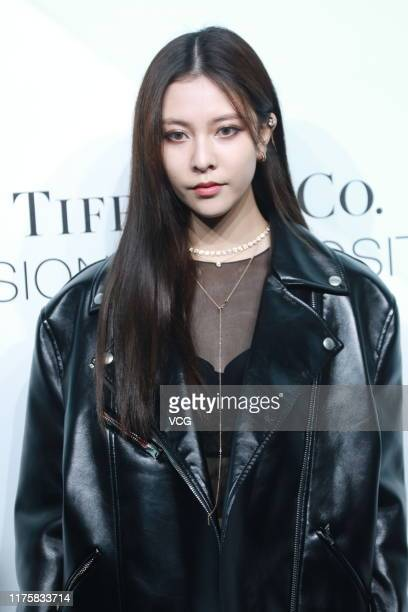 ChineseAustralian singer/dancer/actress Cecilia Boey attends Tiffany Co 'Vision Virtuosity' exhibition for celebrating the brand's 180 years of...