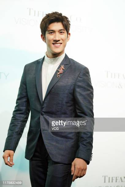 ChineseCanadian actor/singer Aarif Rahman attends Tiffany Co 'Vision Virtuosity' exhibition celebrating the brand's 180 years of artistry on...