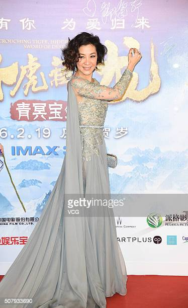 ChineseMalaysian actress Michelle Yeoh poses on red carpet during the premiere of director Yuen Wooping's film 'Crouching Tiger Hidden Dragon The...