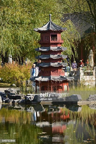 Chinesischer Garten Gaerten der Welt Marzahn Berlin Deutschland