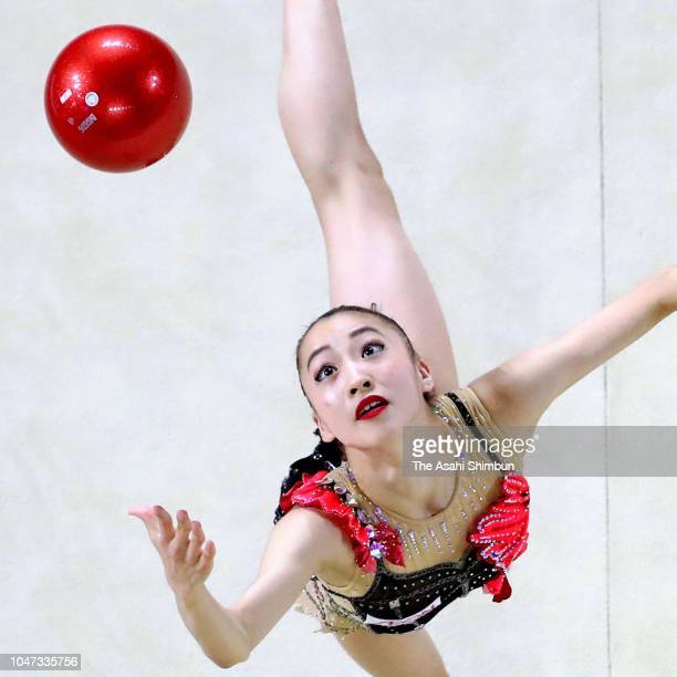Chisaki Oiwa of AEON and Japan competes in the Ball in the AllAround final on day three of the Rhythmic Gymnastics AEON Cup at Takasaki Arena on...