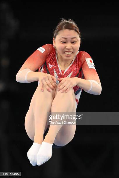 Chisato Doihata of Japan competes in the Women's Individual Final on day four of the FIG Trampoline Gymnastics World Championships at Ariake...