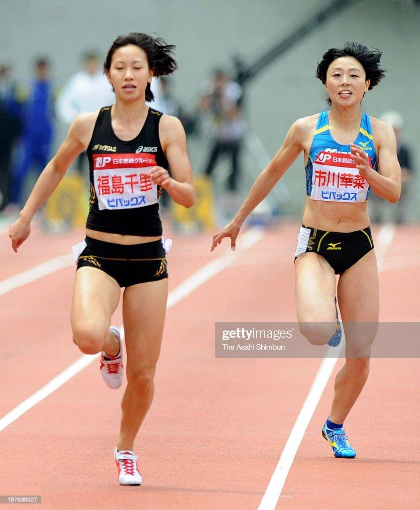 Chisato Fukushima and Miyo Ichikawa compete in the Women's 100m during the Mikio Oda Memorial Athletics Championships at Edion Stadium Hiroshima on April 29, 2013 in Hiroshima, Japan.