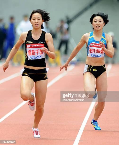 Chisato Fukushima and Miyo Ichikawa compete in the Women's 100m during the Mikio Oda Memorial Athletics Championships at Edion Stadium Hiroshima on...