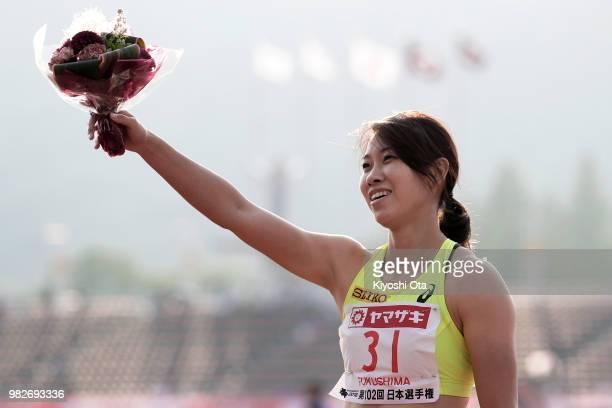 Chisato Fukushima celebrates after winning the Women's 200m final on day three of the 102nd JAAF Athletic Championships at Ishin Me-Life Stadium on...