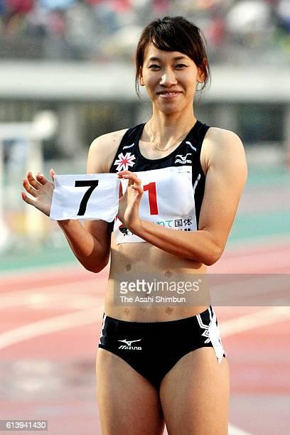 Chisato Fukushima celebrates winning the Women's 100m of the national athletic festival at the Kitakami Stadium on October 8 2016 in Kitakami Iwate...