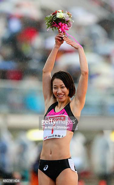 Chisato Fukushima celebrates winning the Women's 200m during day two of the 98th All Japan Track and Field Championships at Fukushima Azuma Stadium...