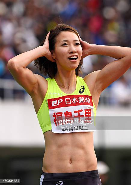 Chisato Fukushima celebrates winning the Women's 200m Final during day one of the Mikio Oda Memorial International Athletic Championships at Edion...