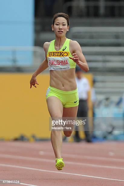 Chisato Fukushima competes in 200m during the Seiko Golden Grand Prix Tokyo 2015 at Todoroki Stadium on May 10, 2015 in Kawasaki, Japan.