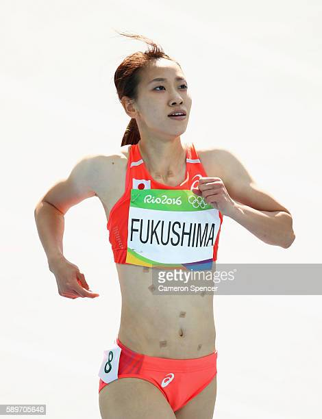 Chisato Fukushima of Japan competes in round one of the Women's 200m on Day 10 of the Rio 2016 Olympic Games at the Olympic Stadium on August 15 2016...