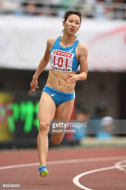 Chisato Fukushima of Japan competes in the Women 200m heat 2 during the 101st Japan National Championships at Yanmar Stadium Nagai on June 24, 2017...