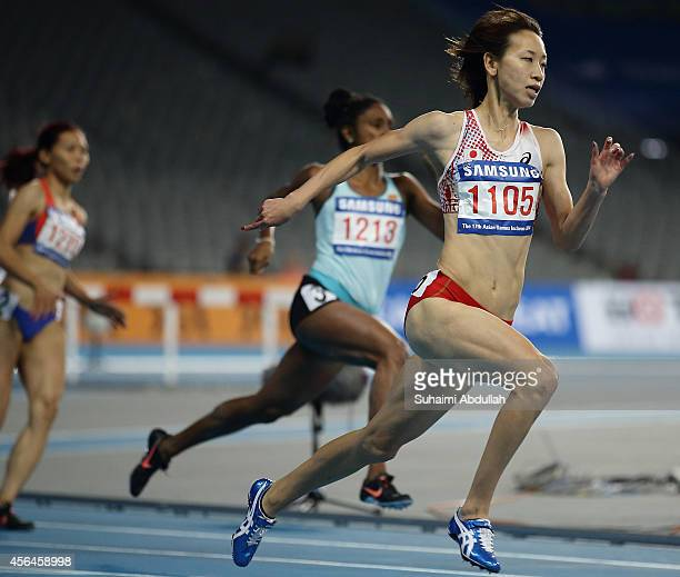 Chisato Fukushima of Japan competes in the Women's 200m Final on day twelve of the 2014 Asian Games at Incheon Asiad Main Stadium on October 1, 2014...