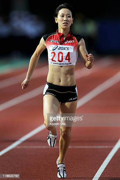 Chisato Fukushima of Japan competes in the Women's 200m Round 1 heats during the day three of the 19th Asian Athletics Championships at Kobe...