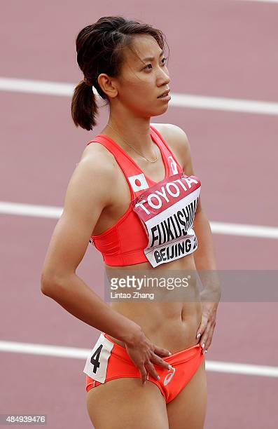 Chisato Fukushima of Japan looks after competing in the Women's 100 metres heats during day two of the 15th IAAF World Athletics Championships...
