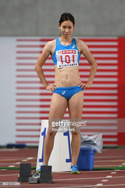 Chisato Fukushima of Japan looks on during the 101st Japan National Championships at Yanmar Stadium Nagai on June 23, 2017 in Osaka, Japan.