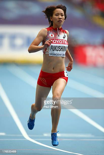 Chisato Fukushima of Japan ompetes in the Women's 200 metres heats during Day Six of the 14th IAAF World Athletics Championships Moscow 2013 at...