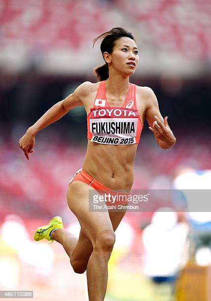 Chisato Fukushima of Japan reacts after competing in the Women's 100 metres heats during day two of the 15th IAAF World Athletics Championships...