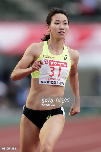 Chisato Fukushima reacts after competing in the Women's 100m heat on day one of the 102nd JAAF Athletic Championships at Ishin Me-Life Stadium on...