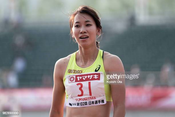 Chisato Fukushima reacts after winning the Women's 200m final on day three of the 102nd JAAF Athletic Championships at Ishin Me-Life Stadium on June...
