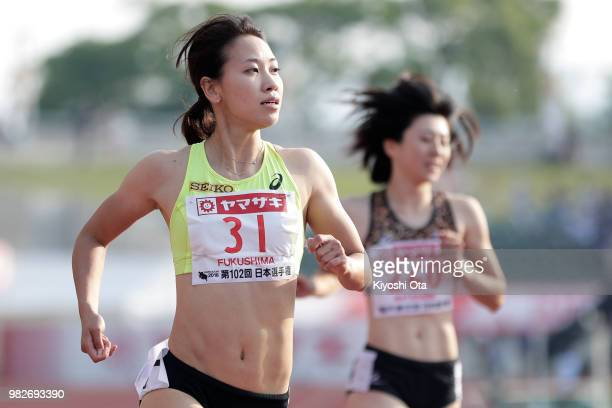 Chisato Fukushima reacts as she wins the Women's 200m final on day three of the 102nd JAAF Athletic Championships at Ishin Me-Life Stadium on June...