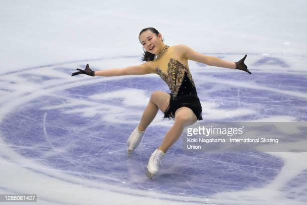 Chisato Uramatsu of Japan performs in the Ladies Short Program during day 1 of the ISU Grand Prix of Figure Skating NHK Trophy at Towa Pharmaceutical...