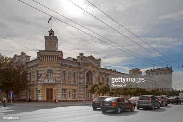 chisinau city hall - chisinau stock pictures, royalty-free photos & images