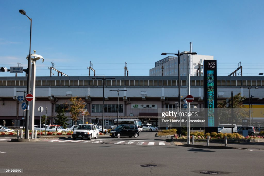JR Chitose station in Hokkaido in Japan : Foto de stock