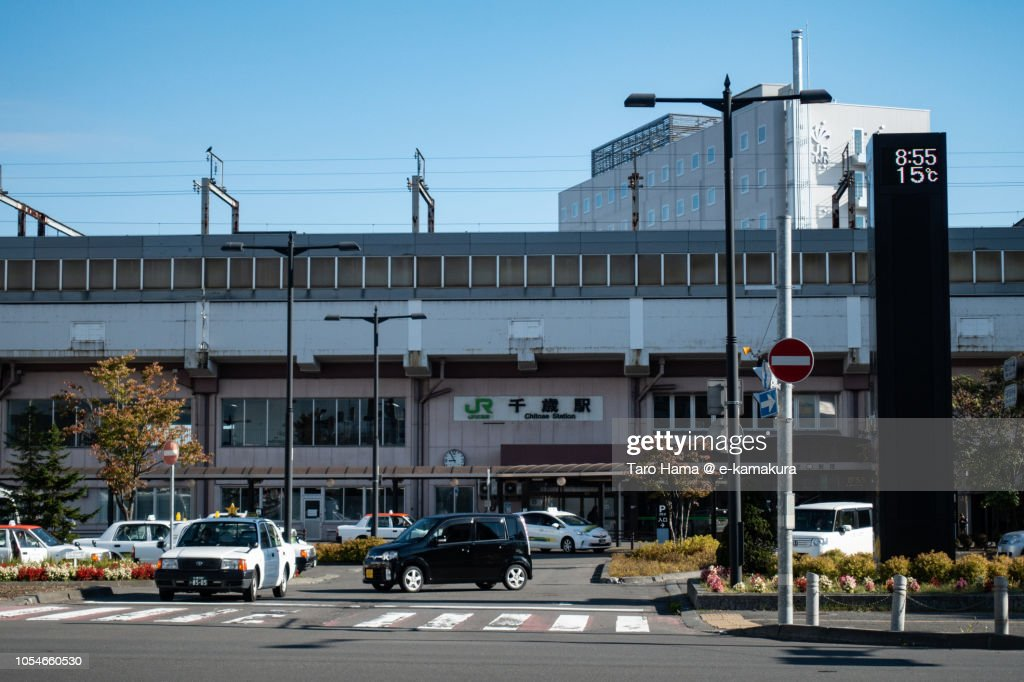 JR Chitose station in Hokkaido in Japan : Stock Photo