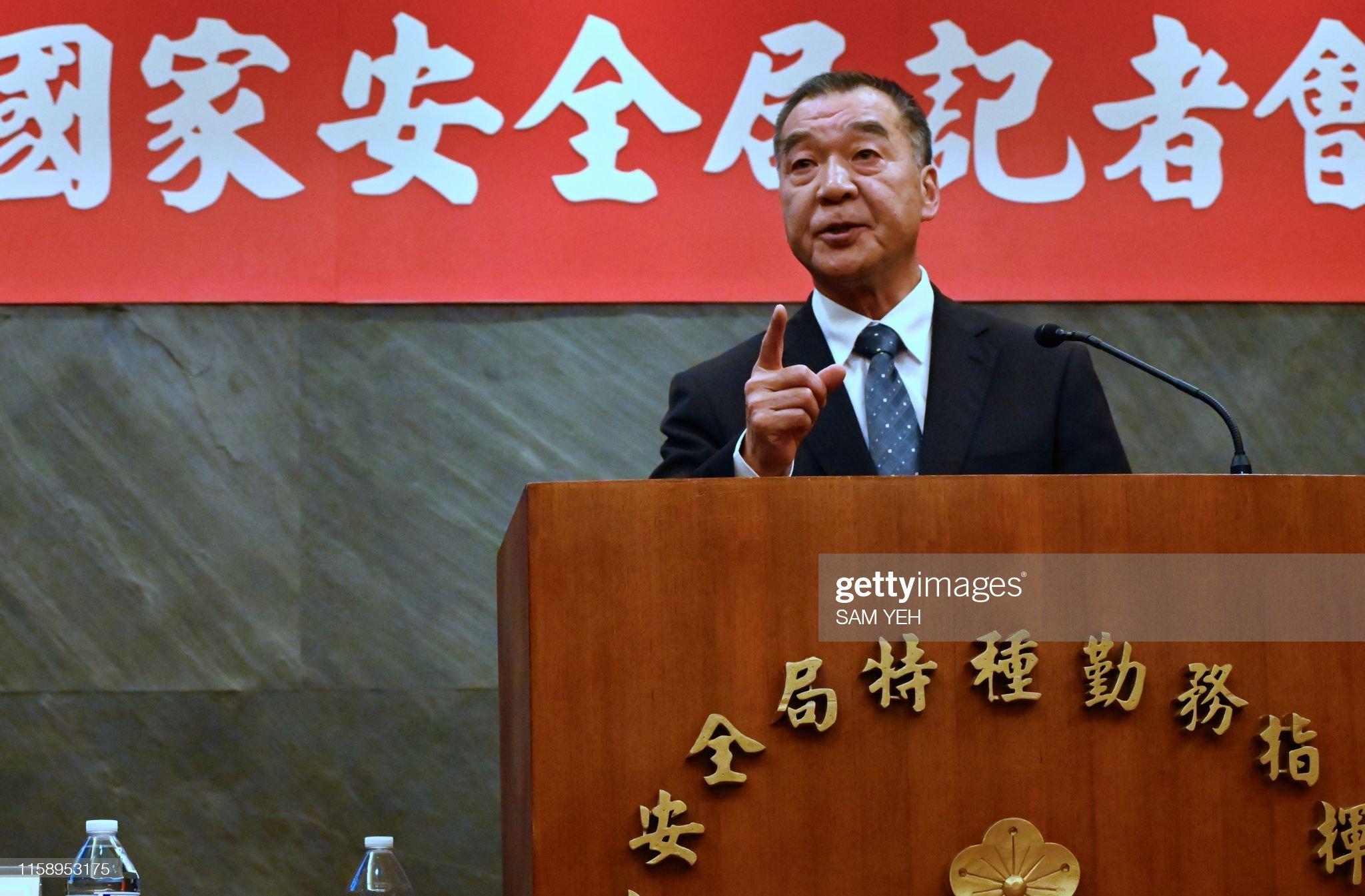 TAIWAN-POLITICS-CRIME : News Photo