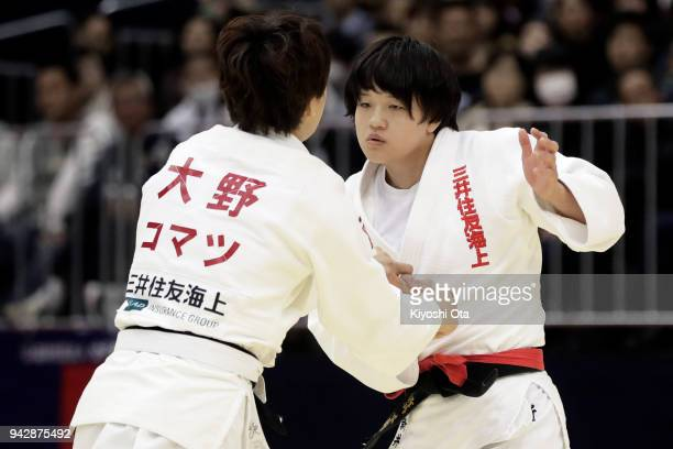 Chizuru Arai competes against Yoko Ono in the Women's 70kg final match on day one of the All Japan Judo Championships by Weight Category at Fukuoka...