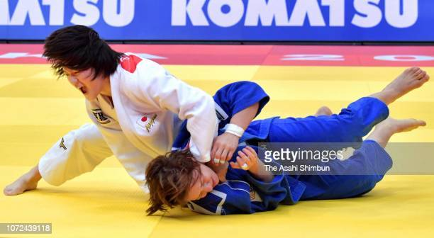 Chizuru Arai of Japan reacts after winning the Women's 70kg semifinal match against Margaux Pinot of France on day two of the Grand Slam Osaka at...