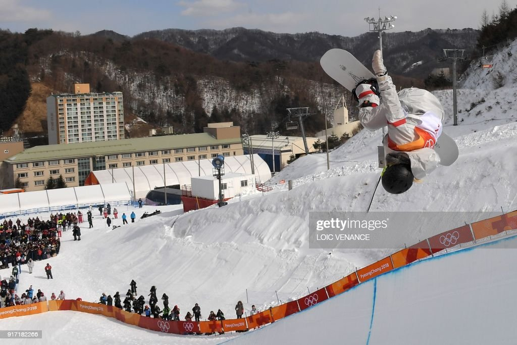Chloe Kim competes during qualification of the women's snowboard halfpipe at the Phoenix Park during the Pyeongchang 2018 Winter Olympic Games on February 12, 2018 in Pyeongchang. /