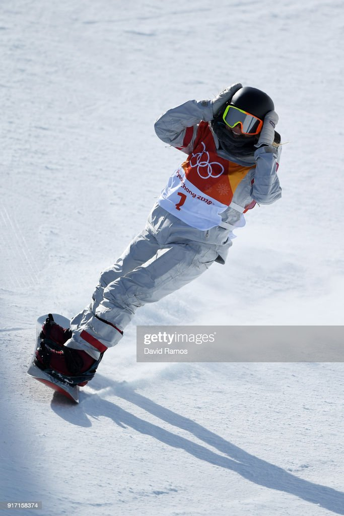 Chloe Kim of the United States reacts in the Snowboard Ladies' Halfpipe Qualification on day three of the PyeongChang 2018 Winter Olympic Games at Phoenix Snow Park on February 12, 2018 in Pyeongchang-gun, South Korea.