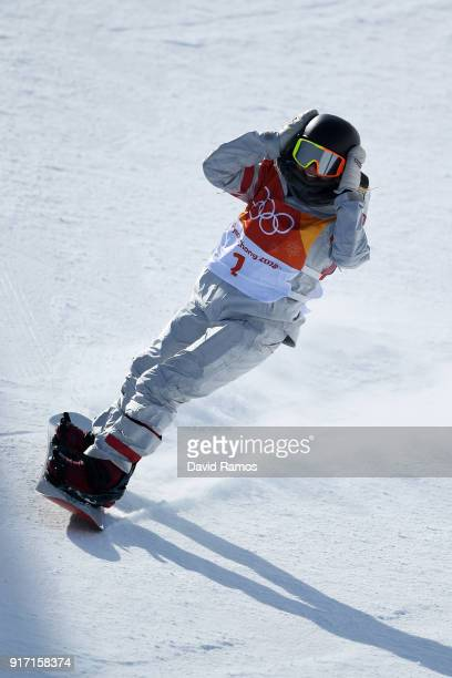 Chloe Kim of the United States reacts in the Snowboard Ladies' Halfpipe Qualification on day three of the PyeongChang 2018 Winter Olympic Games at...