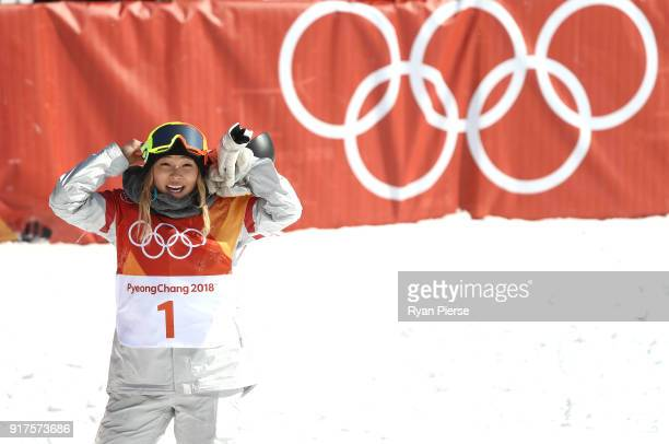 Chloe Kim of USA celebrates after her run during the Snowboard Ladies' Halfpipe Final on day four of the PyeongChang 2018 Winter Olympic Games at...