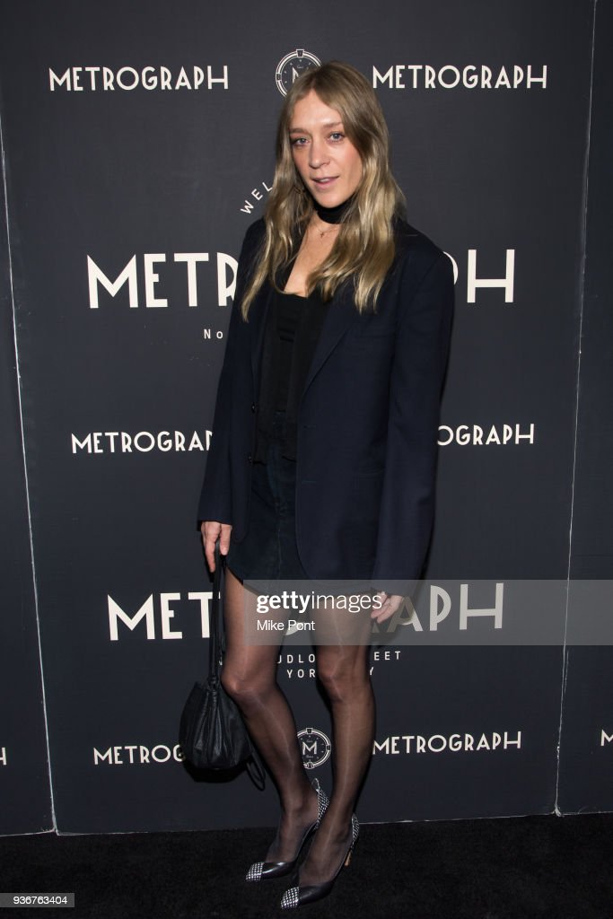 Metrograph 2nd Anniversary Party