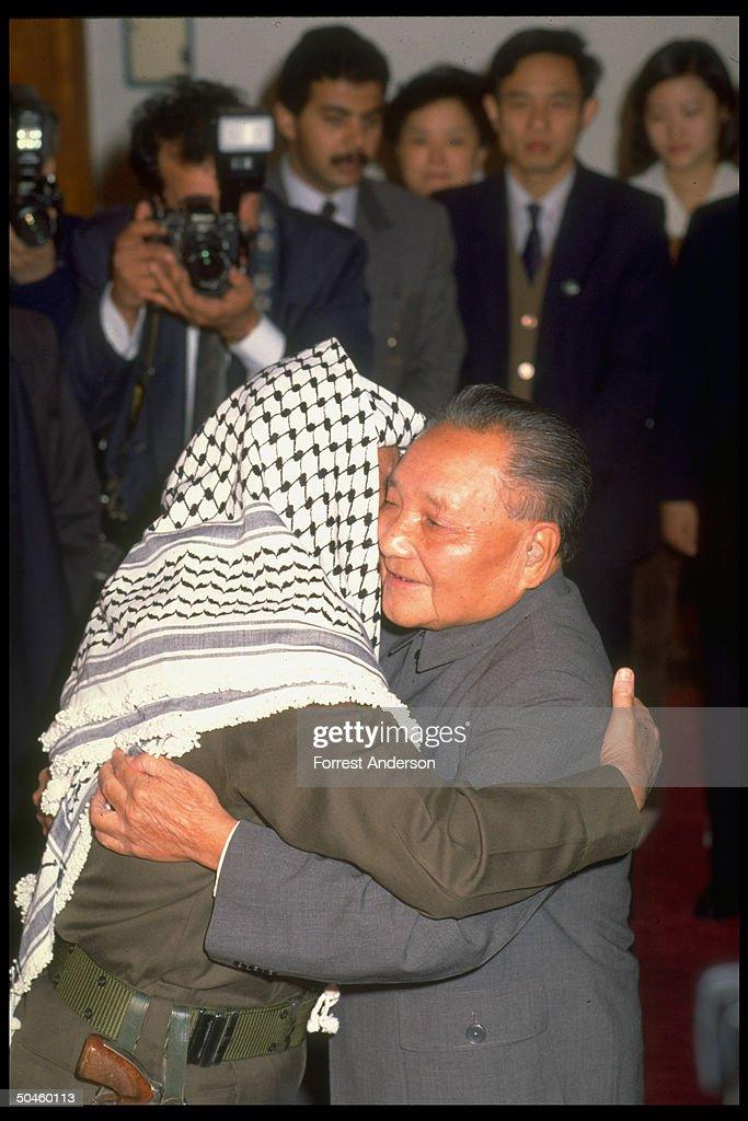 Yasser Arafat & Deng Xiaoping : News Photo