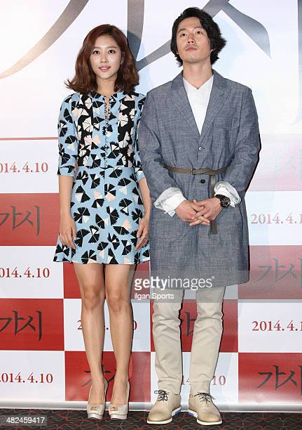 Cho BoAh and Jang Hyuk attend the movie 'Thorn' press conference at CGV on April 2 2014 in Seoul South Korea