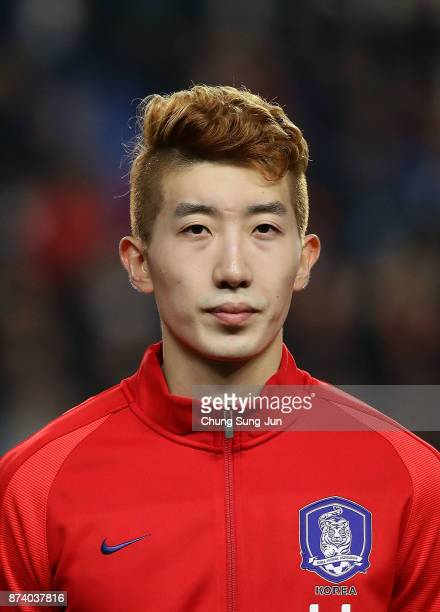 Cho HyunWoo of South Korea during the international friendly match between South Korea and Serbia at Ulsan World Cup Stadium on November 14 2017 in...