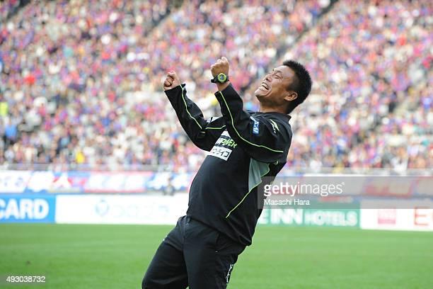 Cho Kwi Jae,coach of Shonan Bellmare celebrates the win during the J. League match between FC Tokyo and Shonan Bellmare at the Ajinomoto Stadium on...