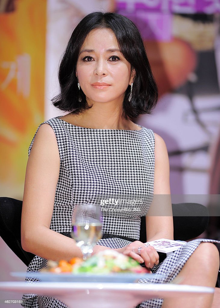Movie 'The Law of Pleasures' Press Conference