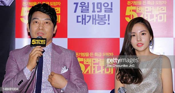 Cho Seong-Ha and Min Hyo-Rin attend the 'A Millionaire On The Run' VIP screening at Wangsimni CGV on July 11, 2012 in Seoul, South Korea.