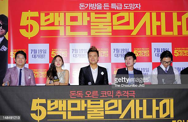 Cho Seong-Ha, Min Hyo-Rin, Park Jin-Young, Cho Hee-Bong, and Oh Jung-Se attend the 'A Millionaire On The Run' VIP screening at Wangsimni CGV on July...